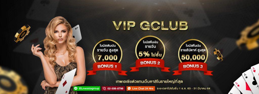 vip gclub